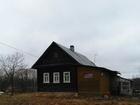 Скачать бесплатно фотографию Продажа домов Продам дом 34301314 в Великом Новгороде