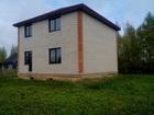 Скачать бесплатно foto Дома Продам дом в Шимском р-оне 34358100 в Великом Новгороде