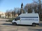 Фотография в   Грузоперевозки по городу и области. Помощь в Великом Новгороде 350