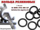 Увидеть фото  Кольца резиновые уплотнительные круглые 35862154 в Великом Новгороде