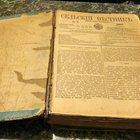 Подшивка газет Сельский вестник, 44 номера, 1904 год, Твердый переплет