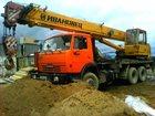 Просмотреть foto Автокран Услуги Аренда Автокрана 5 тонн, 25 тонн, 33507727 в Верхней Пышме