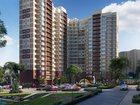 Скачать бесплатно foto Квартиры в новостройках 3-комнатная квартира в Подмосковье 33995467 в Видном
