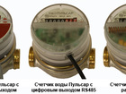 Скачать изображение  Обслуживание систем аскуэ, аскут, аиис куэ 38420219 в Видном