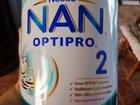 Не открытая смесь нан 2