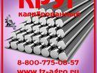 Скачать фотографию  Круг калиброванный стальной 34649235 в Владикавказе