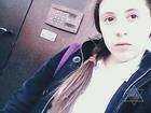 Фото в   Меня зовут Кристина, мне 15 лет учусь в школе. в Владикавказе 300