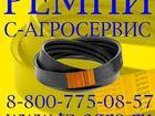 Скачать изображение  Купить приводной ремень 35054193 в Владикавказе