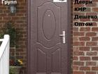 Новое фотографию  Дешевые Китайские входные двери от производителя 37390897 в Владикавказе