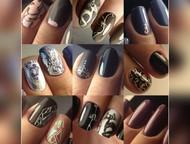 Ногтевой сервис Моделирование и дизайн ногтей для вас! ! Индивидуально, стерильн