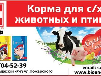 Новое изображение Импортозамещение БИО ОРГАНИЧЕСКОЕ УДОБРЕНИЕ 34672683 в Владикавказе