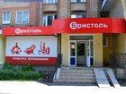 Уникальное изображение Коммерческая недвижимость Нежилое помещение с пассивным доходом «840 000 руб, » в год! 32592075 в Владимире