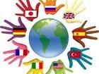 Скачать бесплатно изображение  Центр изучения иностранных языков 33750425 в Владимире