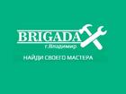 Свежее изображение  Отделка и ремонт помещений, Электрика, Сантехника 34076886 в Владимире