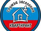 Увидеть фото Аренда жилья Сдам квартиры и комнаты 34279625 в Владимире