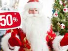 Свежее изображение Организация праздников Дед мороз с доставкой на дом! 34282717 в Владимире