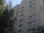 Уникальное фото Продажа квартир Сдаю двухкомнатную квартиру 68 кв, м, на ул, Кирова 34443087 в Владимире