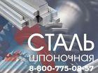 Смотреть фото  сталь 45 37788533 в Владимире