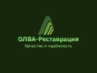 Смотреть foto Резюме Ремонтно-реставрационные работы по храмам,церквям 56323847 в Владимире