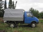 Уникальное фото Автозапчасти Продается Кузов ФЕРМЕР 33023 67782642 в Владимире