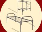 Просмотреть фотографию Мебель для спальни Металлические кровати во Владимире: купить с доставкой 68944695 в Владимире
