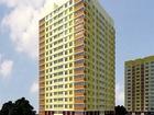 Новый жилой комплекс возводится на улице Нижняя Дуброва, воз