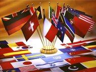 Курсы иностранных языков Идет набор на курсы английского и французского языка. а