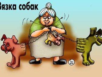 Смотреть фотографию Разное продам премиум домен 32694050 в Москве