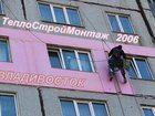 Смотреть фото  Утепление и гидроизоляция стен, ремонт м/п швов, 32357200 в Владивостоке