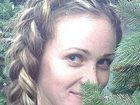 Уникальное фото Разное Елене Федоровой срочно нужна помощь, чтобы победить рак, 32787984 в Владивостоке
