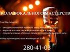 Изображение в   Если Вы хотите научиться удивлять своих друзей в Владивостоке 600