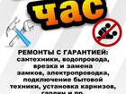 Фотография в Услуги компаний и частных лиц Разные услуги У Вас вывалилась розетка, гудит или капает в Владивостоке 0