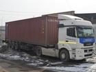 Фотография в   Транспортировка с помощью контейнеров – это в Владивостоке 65000