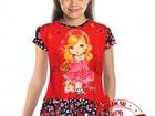 Просмотреть foto  Трикотажные платья оптом от компании Трям 35850484 в Владивостоке