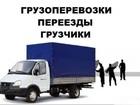 Foto в Услуги компаний и частных лиц Грузчики Мы оказываем помощь в переезде любого типа в Владивостоке 240