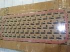 Свежее изображение Автозапчасти Прокладка масляного поддона Cummins ISB QSB6, 7 (3959797/3955106) 39156704 в Владивостоке