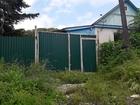 Новое фото Дома Продам дом с участком в Артёме, 44515621 в Владивостоке