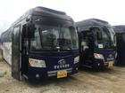 Смотреть изображение Междугородный автобус Туристический автобус Kia Granbird Parkway 68306184 в Владивостоке