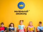 Скачать бесплатно изображение  НЕ ЧИТАЙ, если тебе всё равно, где будет учиться твой ребёнок 70311007 в Москве