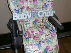 Оригинальные чехлы на стульчики