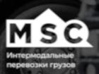 Увидеть foto Разные услуги Контейнерные грузоперевозки 71843511 в Владивостоке