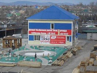 Новое фото  Продажа готового бизнеса от Собственника в Артеме 39634017 в Владивостоке