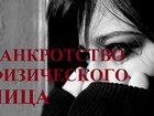 Изображение в   1. Взыскание с банка всевозможных незаконных в Волгодонске 20000