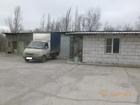 Изображение в Недвижимость Коммерческая недвижимость Продается производственная база пл. 26 соток, в Волгодонске 3920000