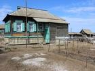 Увидеть фотографию Продажа квартир Продается домик в деревне с, Горный Балыклей 32909185 в Дубовке