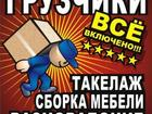 Фото в   предоставлю людей для любых работ (разгрузка в Волгограде 150
