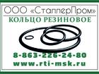 Изображение в   Вам нужны кольца резиновые? Завод производитель в Волгограде 48