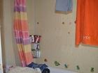 Уникальное foto Аренда жилья Сдам дом 34230212 в Волгограде