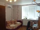 Просмотреть foto  Продам комнату в общежитии в центре Волгограда 34515370 в Волгограде