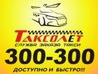 Скачать бесплатно фотографию  требуются водители с личным авто 34721865 в Волгограде